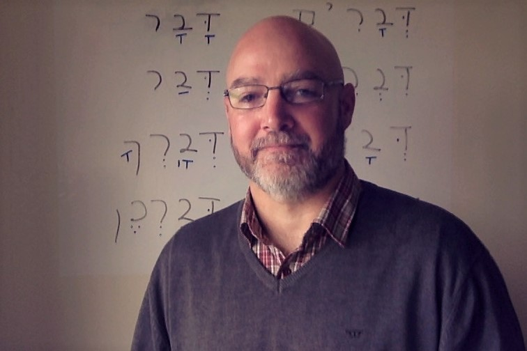 Learning biblical Hebrew with Dr Stephen Lane Herring