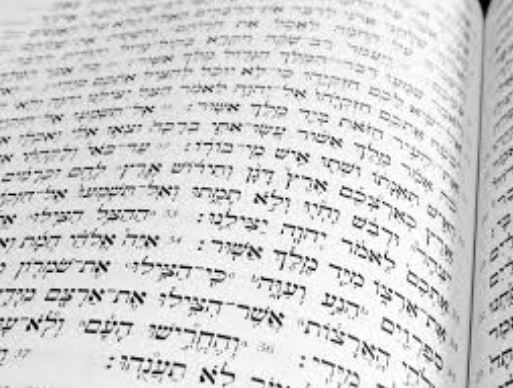 A page of Hebrew text in the Bible