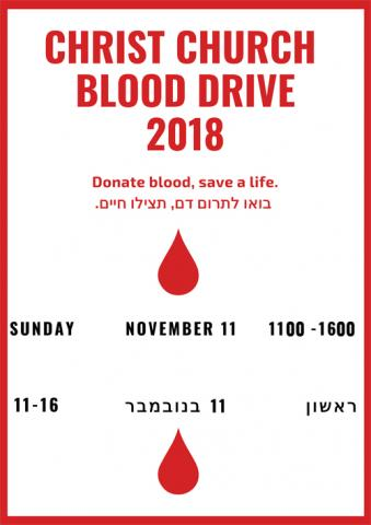 Donate blood, save a life.