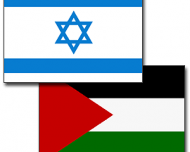 The Israeli and Palestinian Flags