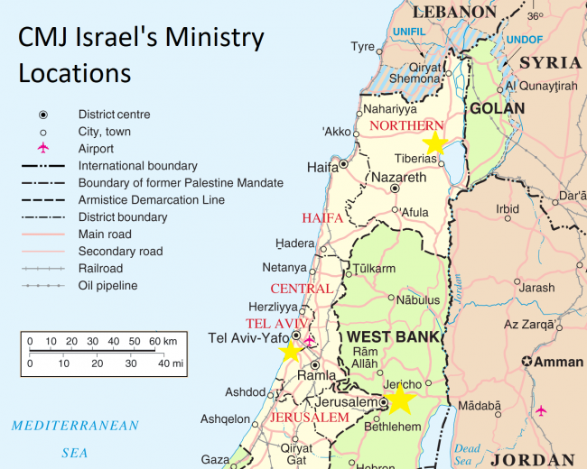 Our facilities and the area cmj israel cmj israels locations in the land gumiabroncs Gallery