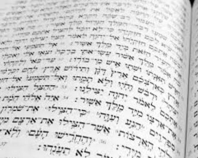 A page of the Bible in Hebrew
