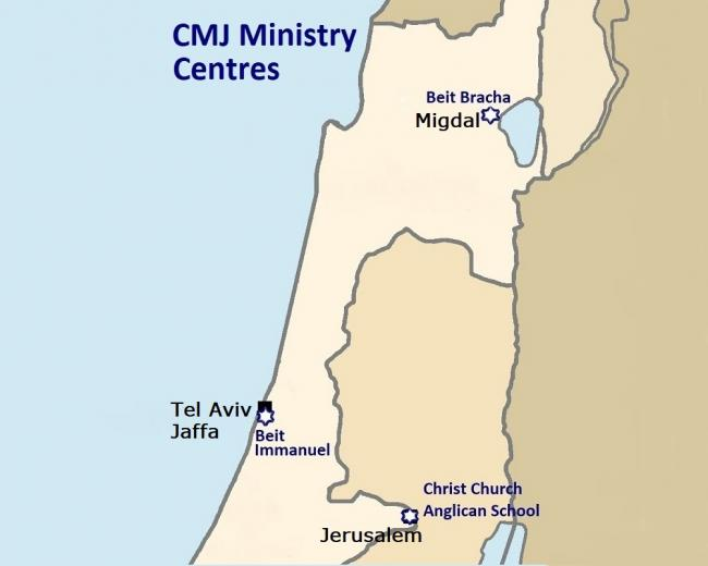 CMJ Israel Ministry Centres