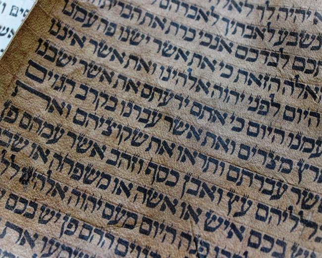 Hebrew text on a parchment page