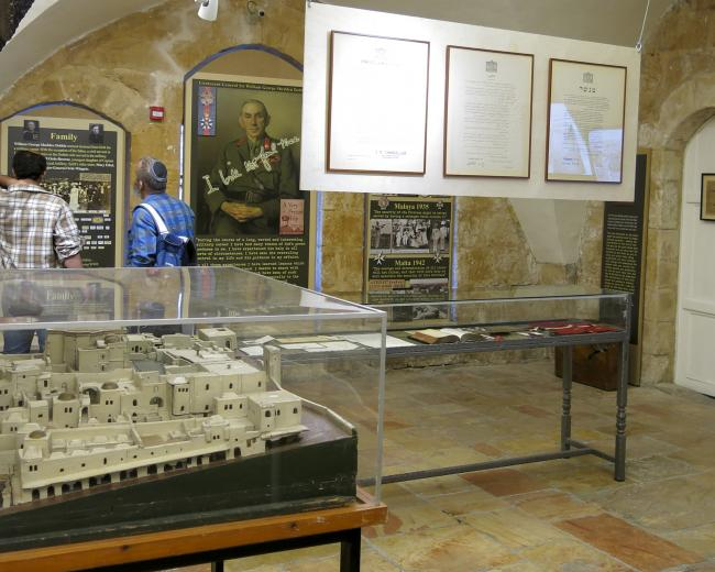 CMJ Israel Heritage Center