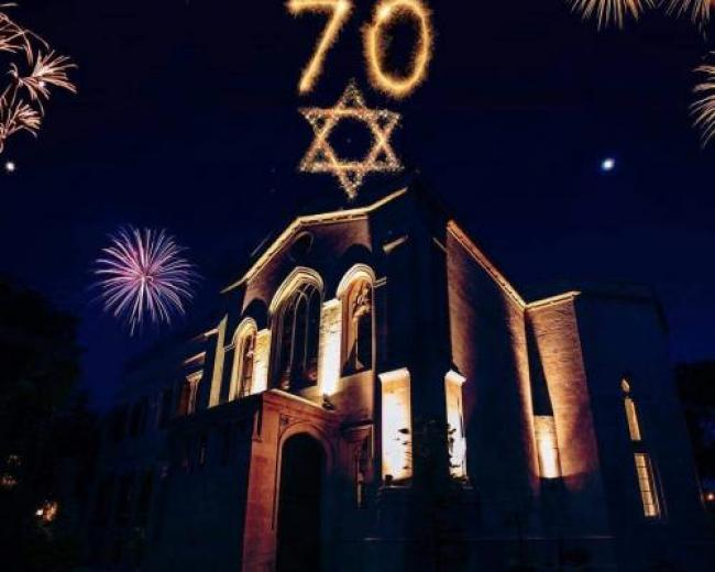 Christ Church, Israel at 70
