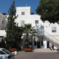 The Beit Immanuel Guest House