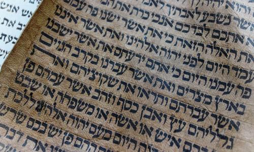 Hebrew words on a parchment page